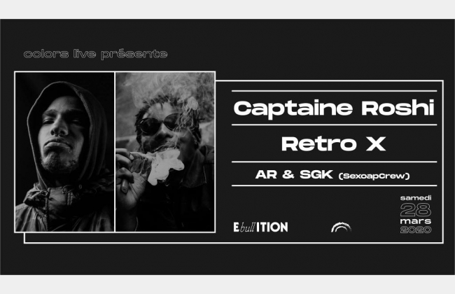 Captain Roshi - Retro X - AR & SGK (SexoapCrew)